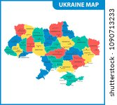 the detailed map of the ukraine ... | Shutterstock .eps vector #1090713233