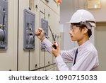 Control Room Engineer. Power...