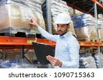 logistic business  shipment and ... | Shutterstock . vector #1090715363