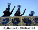 mississauga august 25 ... | Shutterstock . vector #1090762193