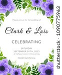wedding invitation card. lovely ... | Shutterstock .eps vector #1090775963