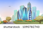 cityscape vector cartoon... | Shutterstock .eps vector #1090782743
