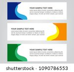 color banner set curve line... | Shutterstock .eps vector #1090786553