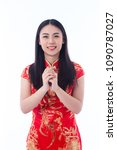 chinese girl in traditional... | Shutterstock . vector #1090787027
