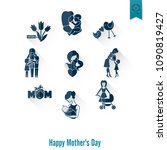 happy mothers day simple flat... | Shutterstock .eps vector #1090819427