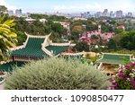 cebu city view from taoist...   Shutterstock . vector #1090850477