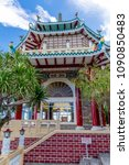 building at taoist temple in...   Shutterstock . vector #1090850483