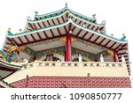 building at taoist temple in...   Shutterstock . vector #1090850777