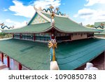 building at taoist temple in...   Shutterstock . vector #1090850783