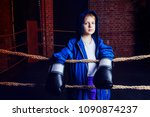 cute blond boy boxer with black ... | Shutterstock . vector #1090874237
