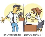 funny vector cartoon of office... | Shutterstock .eps vector #1090950437
