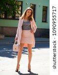 street fashion. full body... | Shutterstock . vector #1090955717