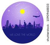 famous landmark of the world...   Shutterstock .eps vector #1090968833