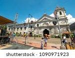 cebu city  philippines apr 25...   Shutterstock . vector #1090971923