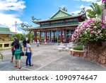 cebu city  philippines apr 25...   Shutterstock . vector #1090974647