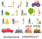 farmer activity collection ... | Shutterstock .eps vector #1090990157