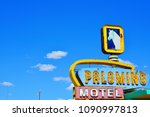 tucumcari  new mexico   july 21 ... | Shutterstock . vector #1090997813