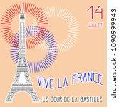 bastille day. july 14. concept... | Shutterstock .eps vector #1090999943