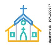 church building religion  | Shutterstock .eps vector #1091000147
