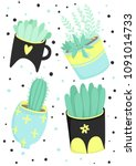 cute cartoon ready to use gift... | Shutterstock .eps vector #1091014733