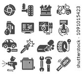 set vector line icons with open ... | Shutterstock .eps vector #1091015423