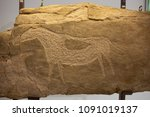 ancient stone painting... | Shutterstock . vector #1091019137