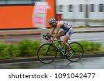 vilagarcia de arousa  galicia ...   Shutterstock . vector #1091042477