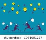 business teamwork. vector... | Shutterstock .eps vector #1091051237