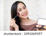 young beautiful asian woman... | Shutterstock . vector #1091069357