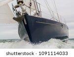close up of sailing boat  sail... | Shutterstock . vector #1091114033
