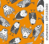 owl doodle collection. | Shutterstock .eps vector #1091133683