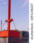 dublin  ireland   may 13th ...   Shutterstock . vector #1091138237