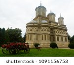 cathedral in romanian city is... | Shutterstock . vector #1091156753