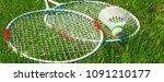 shuttlecocks and badminton... | Shutterstock . vector #1091210177