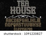 vintage font handcrafted vector ...   Shutterstock .eps vector #1091220827