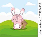 cute animals design | Shutterstock .eps vector #1091226113