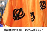 many orange flags with khanda... | Shutterstock . vector #1091258927