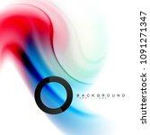 swirl fluid flowing colors... | Shutterstock .eps vector #1091271347