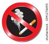 smoking is not allowed. no... | Shutterstock .eps vector #1091276093