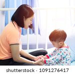 mother and son holding hand and ... | Shutterstock . vector #1091276417