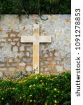 cross on a obsolete stony wall. ... | Shutterstock . vector #1091278853
