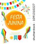 festa junina   text in... | Shutterstock .eps vector #1091310227
