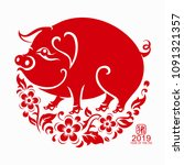 happy chinese new year 2019... | Shutterstock .eps vector #1091321357