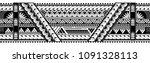 maori style tattoo ornament.... | Shutterstock .eps vector #1091328113