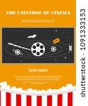 movie and film retro vintage... | Shutterstock .eps vector #1091333153