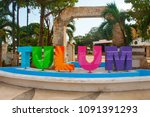 tulum  mexico  outdoor view of...   Shutterstock . vector #1091391293