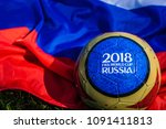 Small photo of Moscow, Russia. May 13, 2018. Souvenir ball with the emblems of the FIFA World Cup 2018 in Moscow, toned