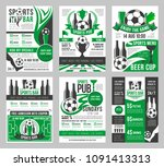 soccer sports bar menu posters...   Shutterstock .eps vector #1091413313