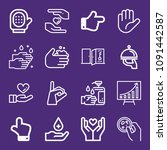 set of 16 hand outline icons... | Shutterstock .eps vector #1091442587