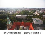 Stock photo beautiful super wide angle summer aerial view of hannover germany lower saxony seen from 1091445557